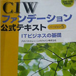 Ciw_it