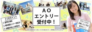 Main02_4gatsu